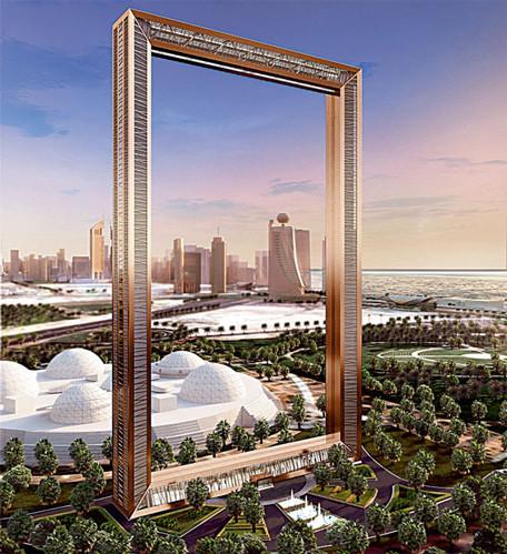 ドバイ・フレーム(The Dubai Frame)