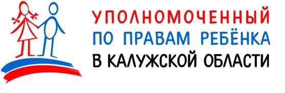 бесплатная юридическая консультация в обнинске адрес