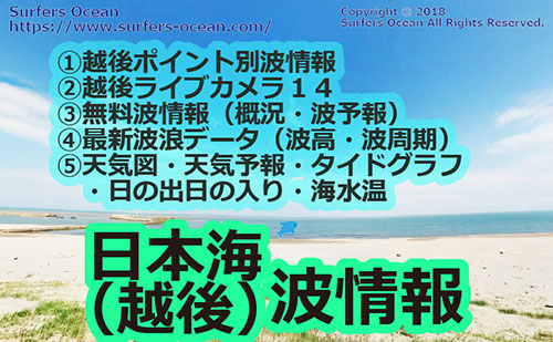 新潟 市 天気 西区