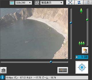 サーフィン波情報-無料ライブカメラ-チキウ岬灯台-インタキ浜-サーファーズオーシャン