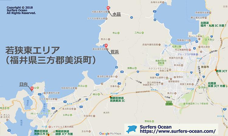 若狭東エリア【関西サーフポイント58】