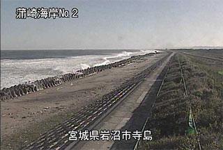 川 ライブ カメラ 阿武隈