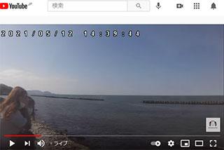 サーフィン波情報-無料ライブカメラ-銭函海水浴場1・マリンビーチ銭函・ホリエビーチ-サーファーズオーシャン