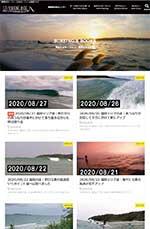 123-surfing - 福岡在住サーファー123のサーフィン&読書ブログ