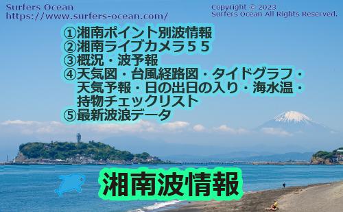 予報 神奈川 天気