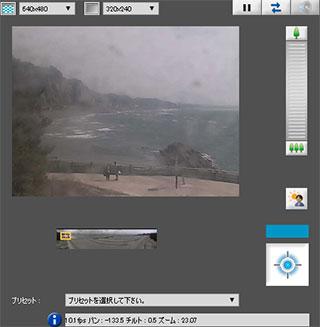 サーフィン波情報-無料ライブカメラ-江口②-江口浜海浜公園-サーファーズオーシャン