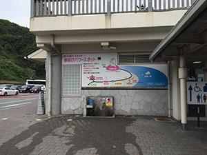 関西でおすすめの海水浴場5選 鳥取県鳥取市 白兎海水浴場 道の駅 神話の里白うさぎ 足洗い場 施設