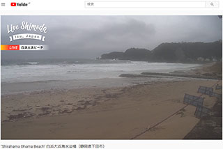 サーフィン波情報-無料ライブカメラ-白浜②-中央・レステル前・神社前・プリンス前-サーファーズオーシャン