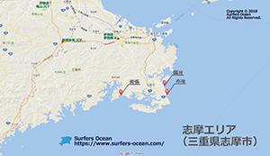 志摩エリア 関西サーフポイント58 サーファーズオーシャン SurfersOcean
