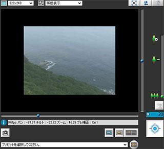 サーフィン波情報-無料ライブカメラ-都井岬灯台-サーファーズオーシャン
