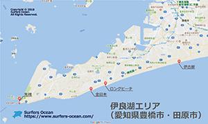 伊良湖エリア 関西サーフポイント58 サーファーズオーシャン SurfersOcean