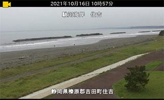 サーフィン波情報-無料ライブカメラ-吉田港-サーファーズオーシャン