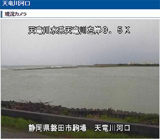 サーフィン波情報-無料ライブカメラ-天竜川河口-駒場-サーファーズオーシャン