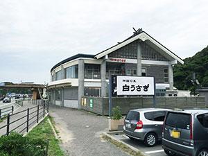 関西でおすすめの海水浴場5選 京都府京丹後市網野町 琴引浜 夏3