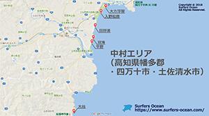 中村エリア 関西サーフポイント58 サーファーズオーシャン SurfersOcean