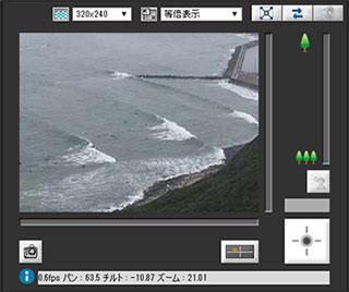 サーフィン波情報-無料ライブカメラ-先端-海水浴場・恋路ヶ浜・石門・堀切-サーファーズオーシャン