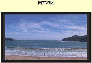 サーフィン波情報-無料ライブカメラ-田井ノ浜-サーファーズオーシャン