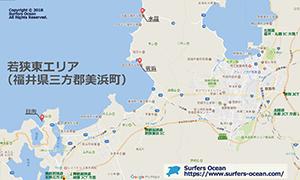 若狭東エリア 関西サーフポイント58 サーファーズオーシャン SurfersOcean