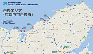 丹後エリア 関西サーフポイント58 サーファーズオーシャン SurfersOcean