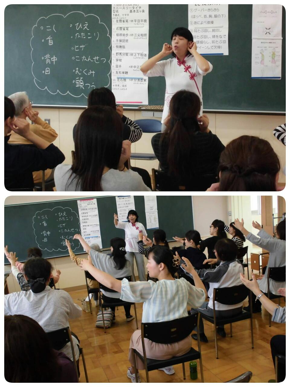 上山小学校での講座です🎵