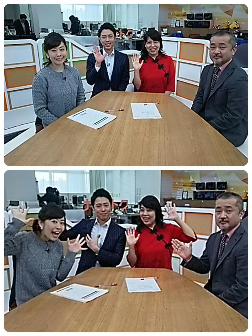初テレビ出演〰(^o^)