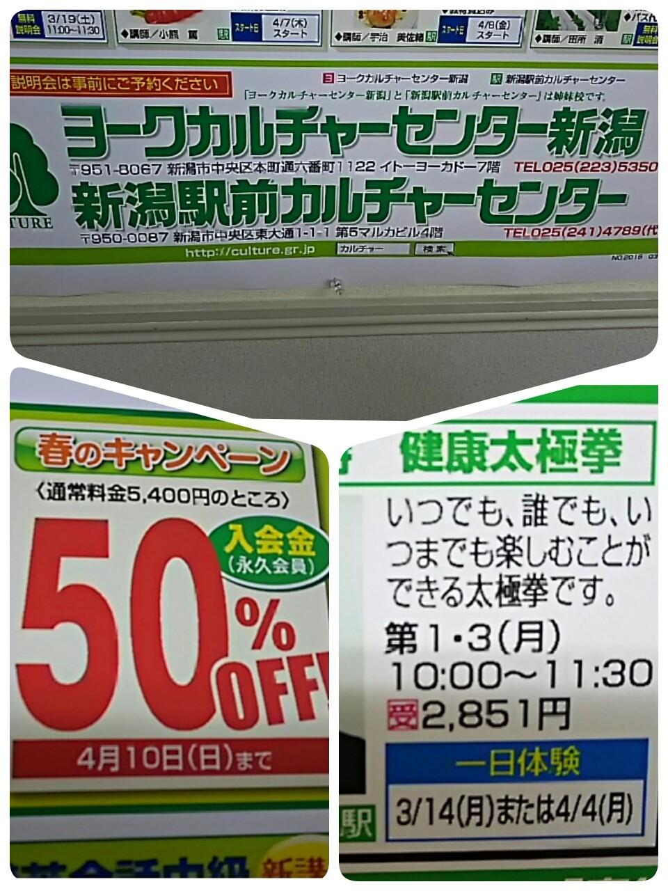 """体験は540円➰(""""⌒∇⌒"""")"""