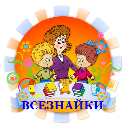середня група  (5-й рік життя)