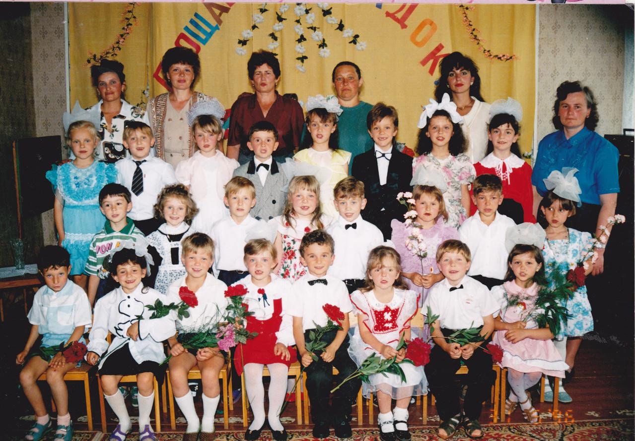 Випускники 1996 року