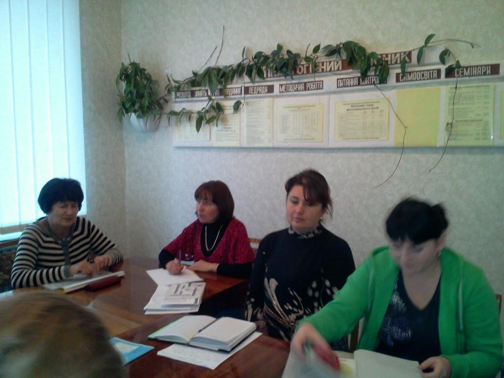 Семінари-практикуми