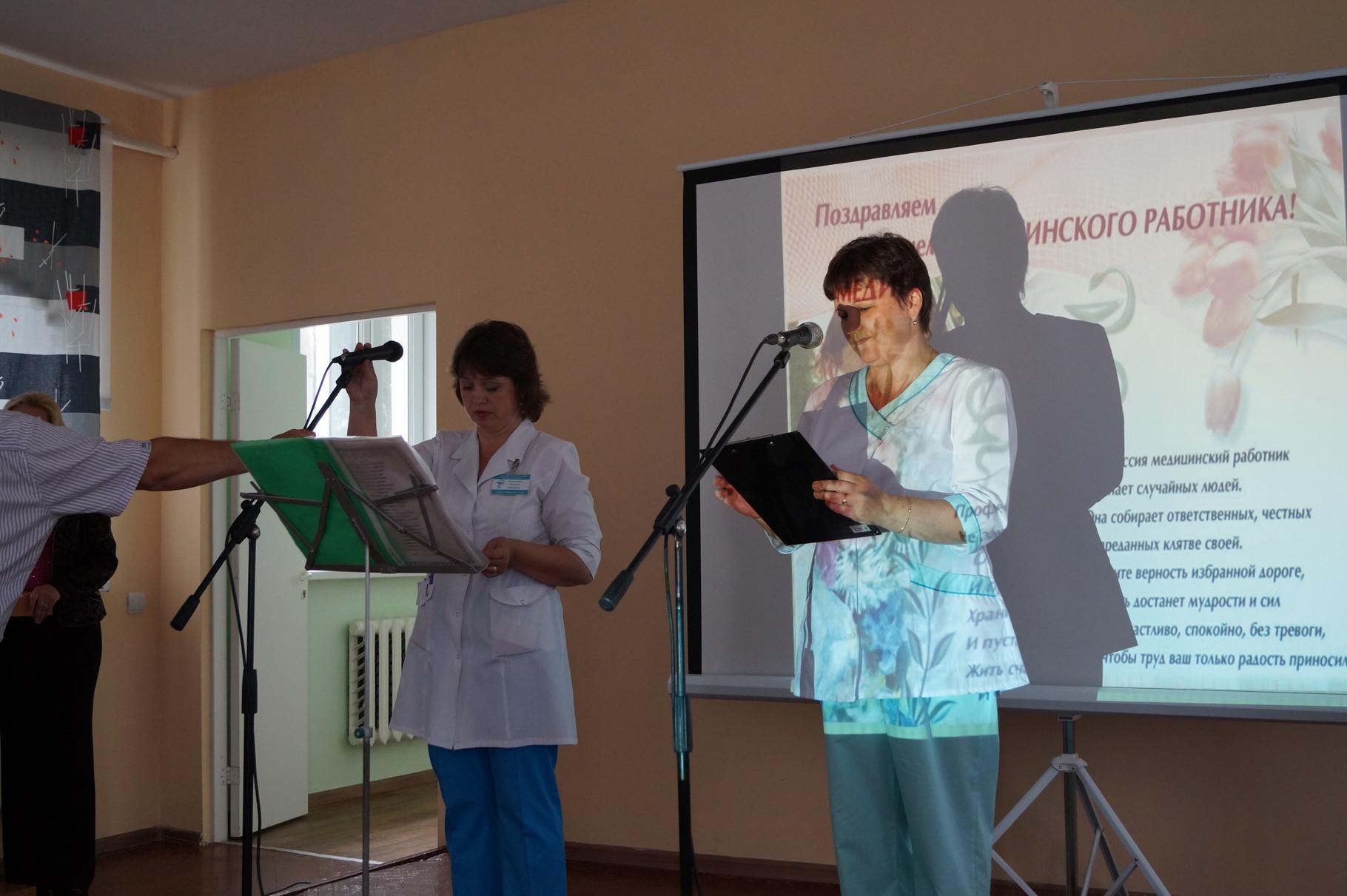 Ведущие тематической части программы Н.Анисимова и Т.Шуклинова