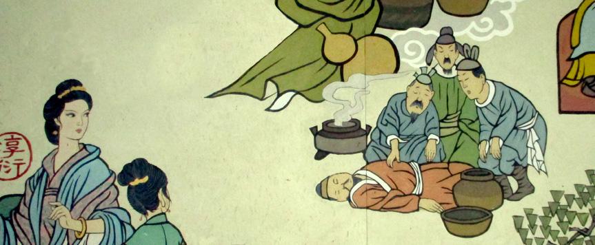 <h7>La m&eacute;decine chinoise est issue&nbsp;<br />&nbsp;d'une tradition ancienne, intimement&nbsp;<br />&nbsp;li&eacute;e &agrave; une culture riche&nbsp;</h7>