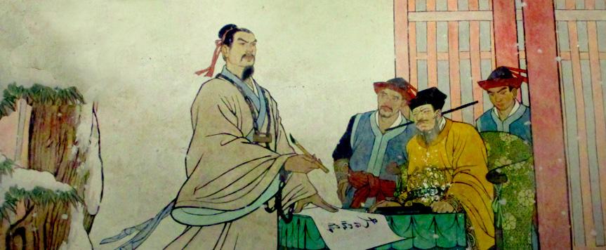 """<h7>Dans le temple du G&eacute;n&eacute;ral Yue Fei,&nbsp;<br />&nbsp;cr&eacute;ateur du Qi Gong&nbsp;<br />&nbsp;""""des 8 pi&egrave;ces de brocart""""&nbsp;</h7>"""