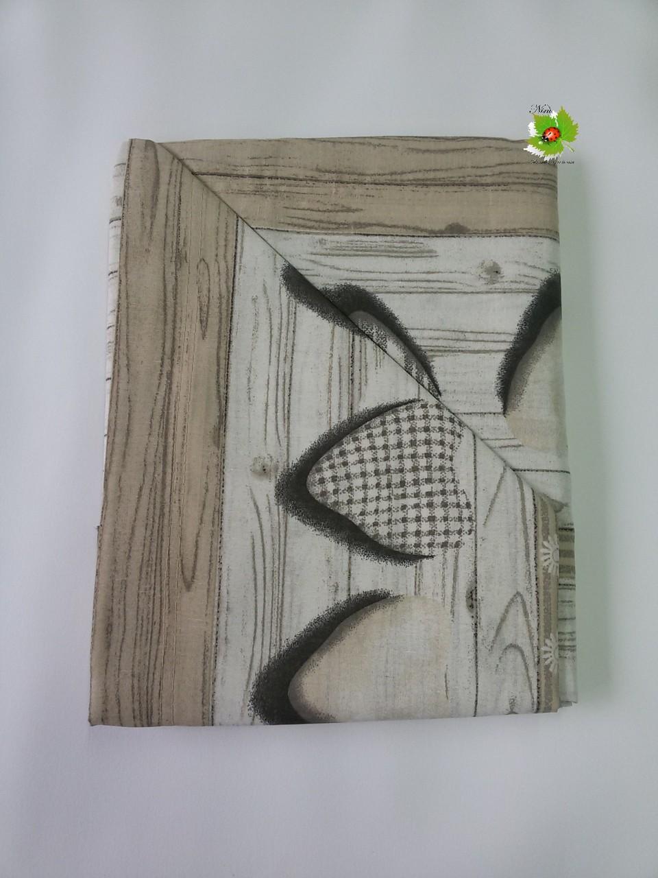 Completo lenzuola in cotone singolo col.Beige.Art.A413