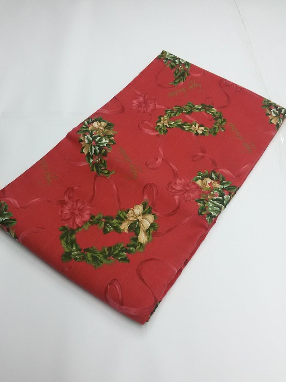 Tessuto in cotone Panama 270x280 cm Art.A420