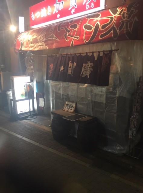 [こすぷれ戦国★草加城(萌)](目・ω・標)