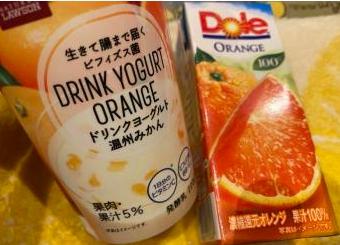 オレンジアームズジンバーオレンジ