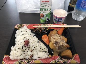 最近のお昼ご飯(*^^*)
