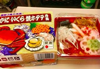 朝ごはんは駅弁ヽ(´▽`)/ わさび美味しいじゃん!