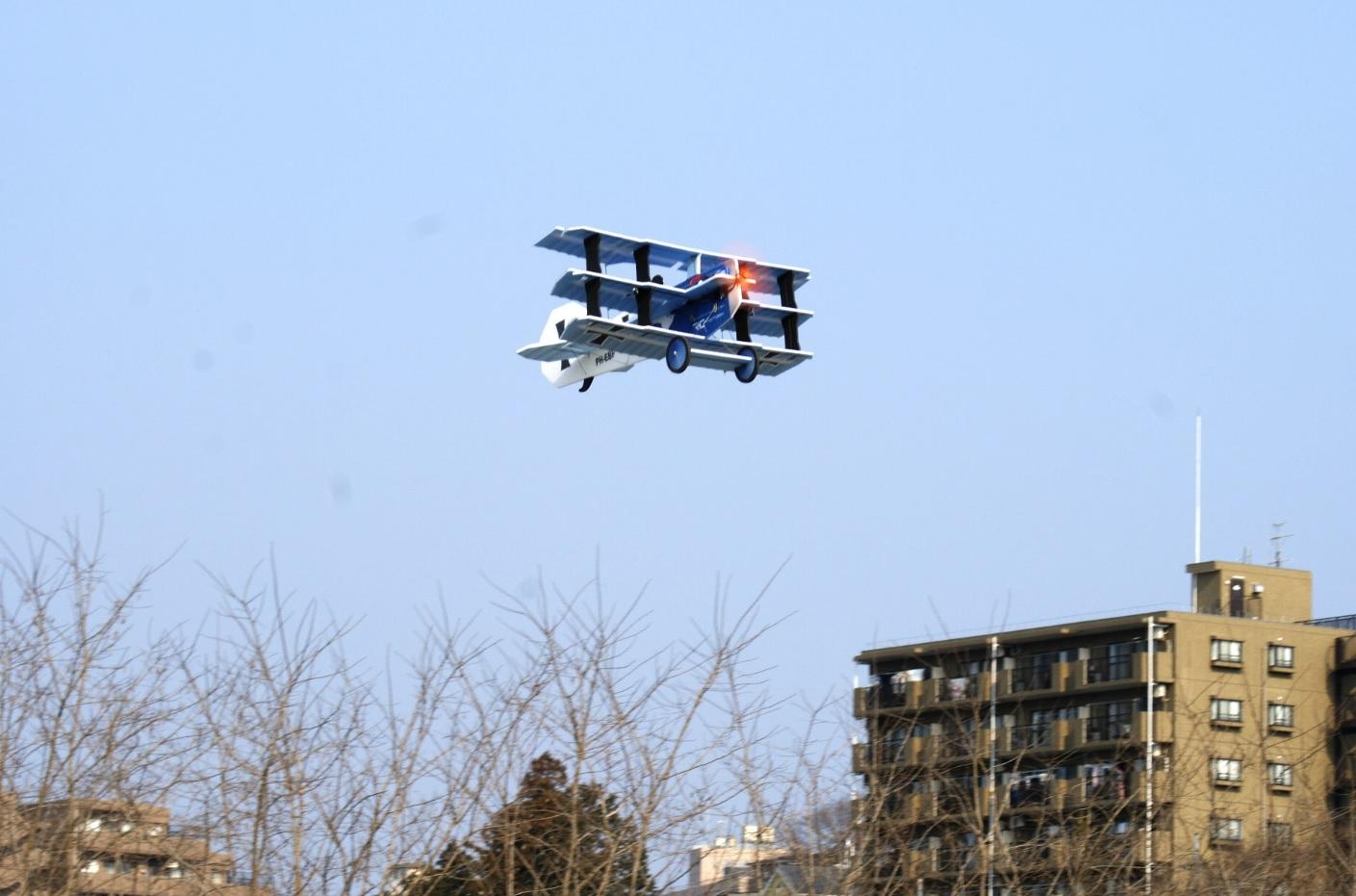 RC-Factory Crack Fokker Dr.1 Triplane(Blue)