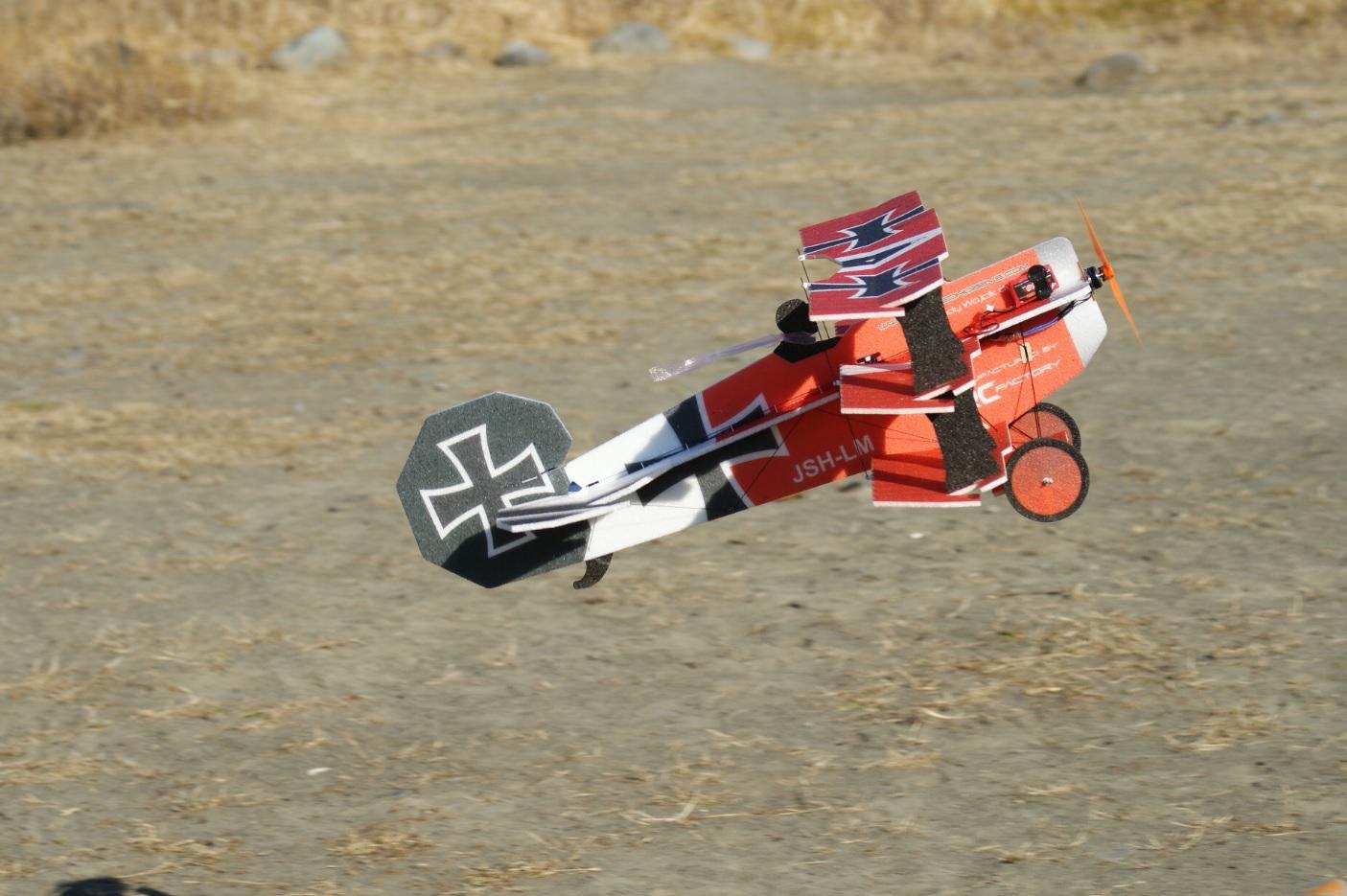 RC-Factory Crack Fokker Dr.1 Triplane(Red Baron)