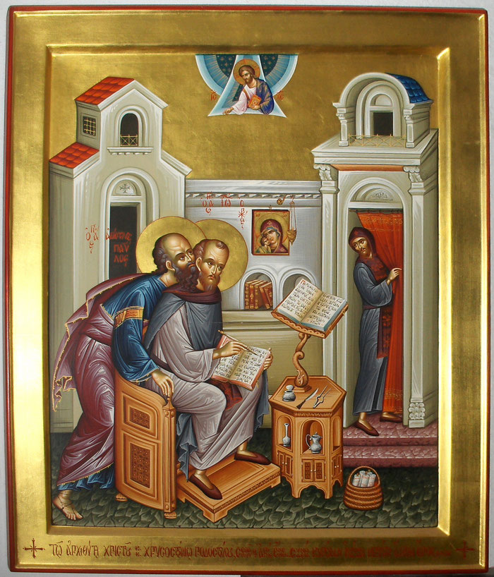 Ikone des Hl. Apostels Paulus und des hl. Johannes Chrysostomos. Dargestellt wird, wie der hl. Apostel Paulus den hl. Johannes Chrysostomos beim Abfassen seiner Kommentare zu den Schriften des Neuen Testaments unterstützt.