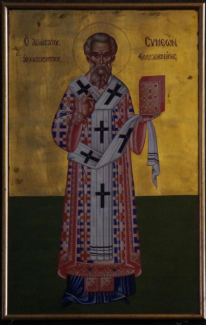 Der Heilige Symeon von Thessaloniki