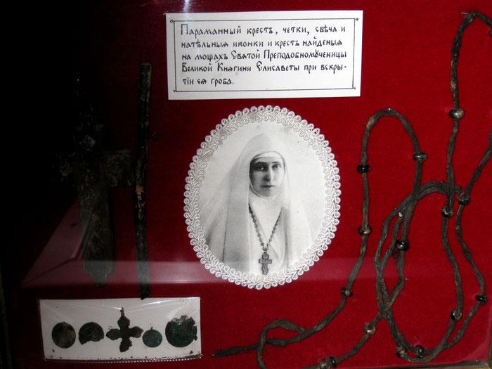 Ikonen, Kreuze und Gebetssschnur, gefunden bei den Reliquien des heiligen Neo- Märtyrerin Elisabeth in Alapajevsk.