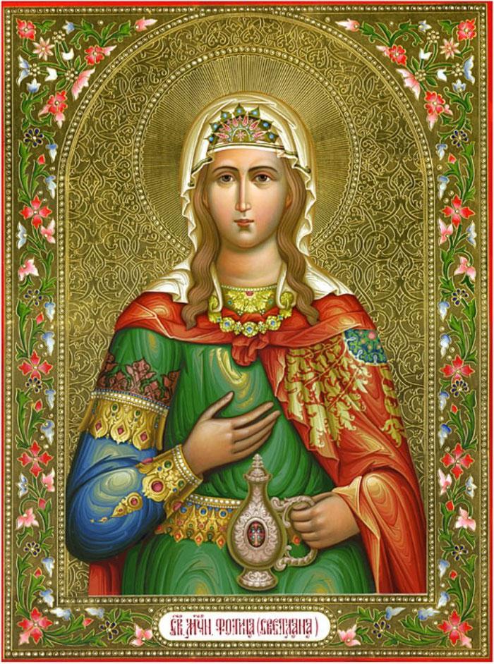 Die Heilige Großmärtyrerin Svetlana oder Photini