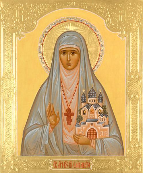 Ikone der heiligen Neo-Märtyrerin Grossfürstin Elisabeth.