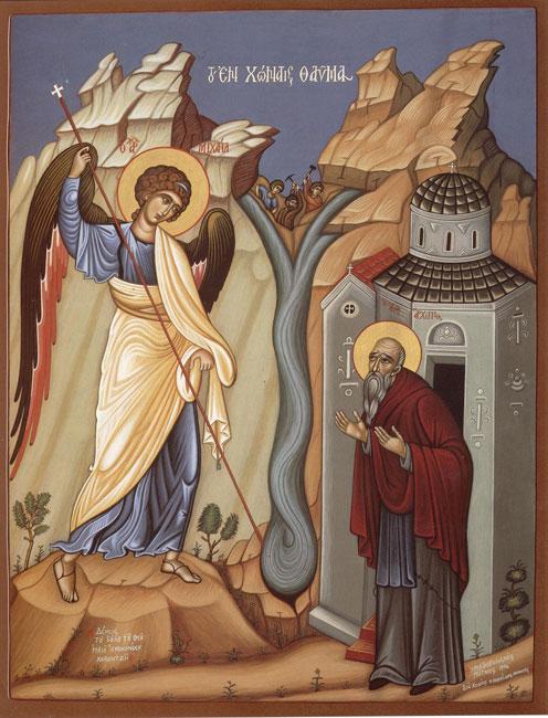 Wunder des heiligen Erzengels Michael in Chonai - Чудо Архистратига Михаила в Хонех.