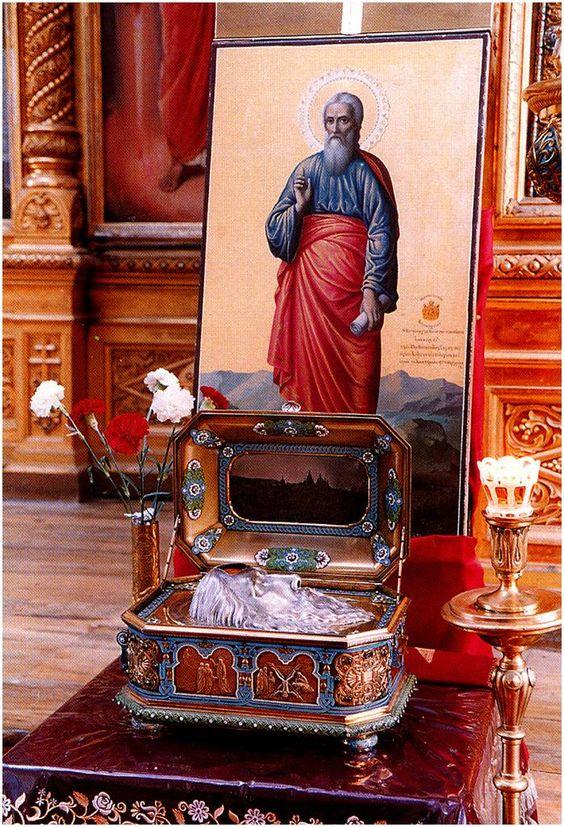 Heilige-Andreas-Reliquie in Karyes auf dem Heiligen Berg Athos: Hier wird ein Stück der Schädeldecke des heiligen Apostels Andreas aufbewahrt.