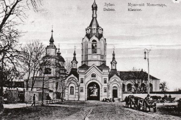Klosters zu Ehren des Heiligen Kreuzes in Dubno.