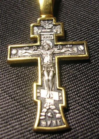 Bei seiner Taufe erhält jeder orthodoxe Gläubige vom Priester ein Taufkreuz überreicht zum Zeichen, worin der Lebensweg eines aufrichtigen Christgläubigen besteht.
