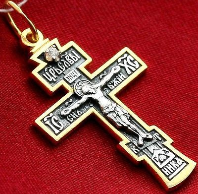 orthodoxes Taufkreuz